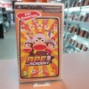 Ape Academy - Joc PSP