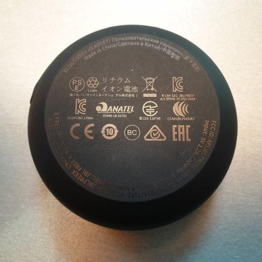 Casti Bluetooth JBL Free X