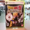 Dragon Ball Z Burstlimit - Joc Xbox 360