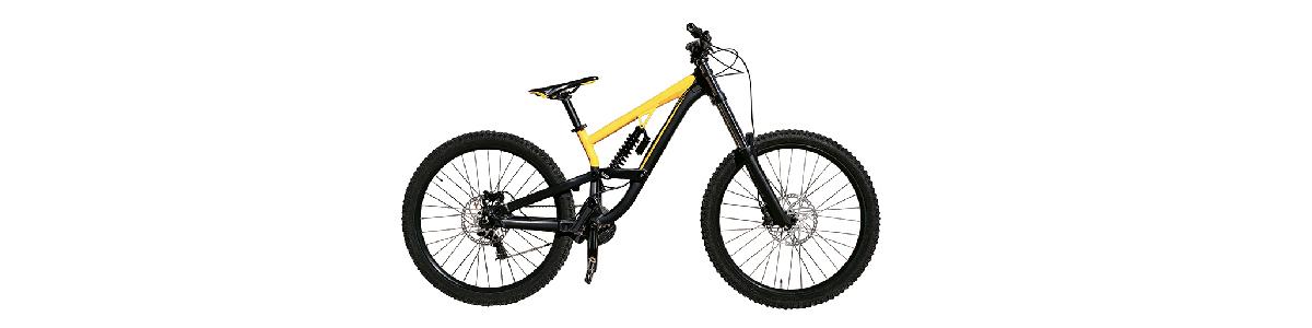 Biciclete & Accesorii
