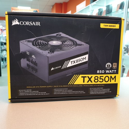 Sursa PC Corsair TX850M 850W 80+ Gold