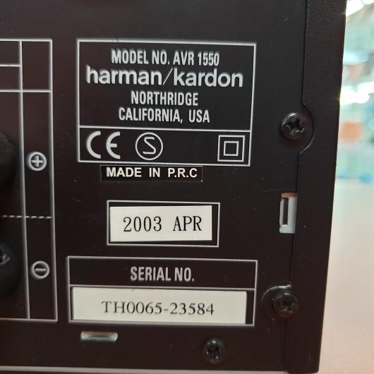 Amplificator Harman/Kardon AVR1550